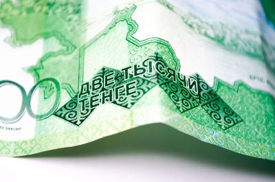 green russian currency