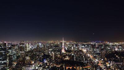 nightime skyline of big city